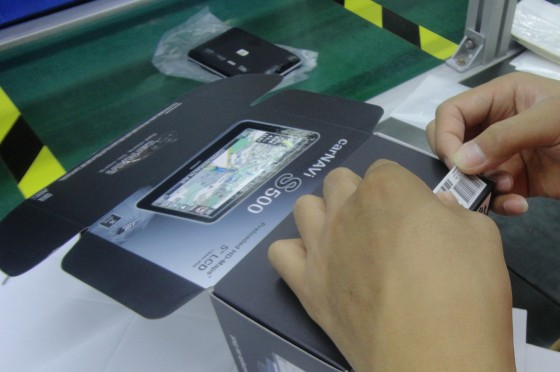 Production of the carNAVi S 500 - GPS in the Philippines